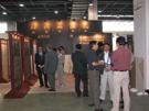2005杭州石材展