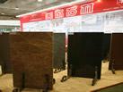 2009青岛石材展