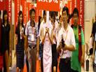 2010青岛石材展