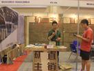第八届青岛石材展