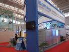 第二届天津石材展