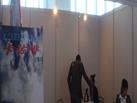 第二十届北京石材展