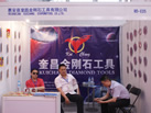 第一届天津石材展