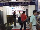 第七届水头必赢亚洲56.net展