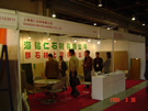 第三届上海石材展