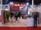 第十八届北京石材展
