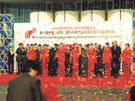 第十届北京石材展