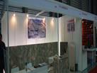 第十九届上海石材展