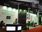 第十六届上海石材展