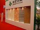第十七届上海第四色电影网展