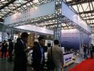 第十七届上海石材展