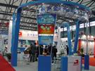 第十三届上海石材展
