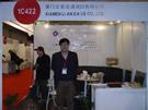 第十四届北京石材展