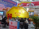 第十五届上海石材展