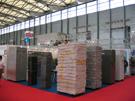 第十一届上海石材展