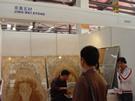 第四届云浮石材展