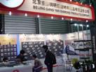 北京安泰钢研超硬材料制品有限责任公司