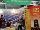 安徽同福建材投资有限责任公司