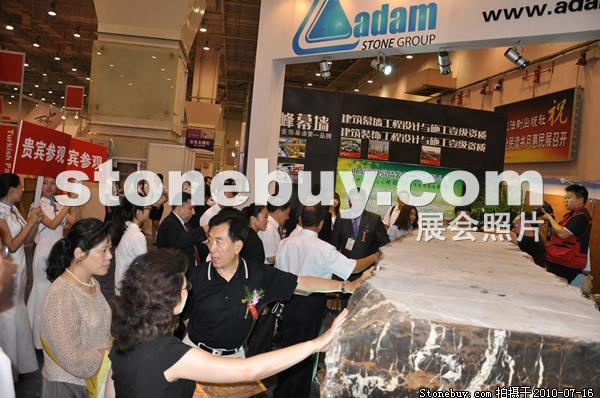 展会图片2010青岛石材展