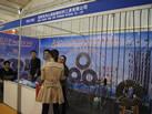 湖南株洲众硕超硬材料工具有限公司