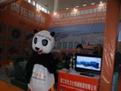 晋江市大力士机械制造有限公司