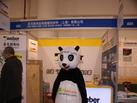 上海圣戈班伟伯绿建建筑材料有限公司