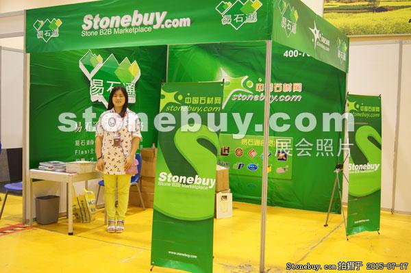 中国石材网展位 - 第九届青岛石材展