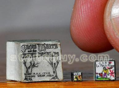 台湾微雕第一人雕出世界上最小的竹简书图片