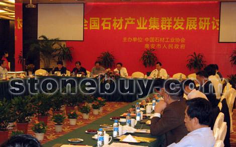中国石材产业集群发展现状和建议