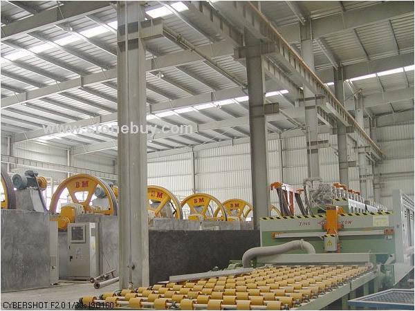 宗艺第二期大理石项目如期投产