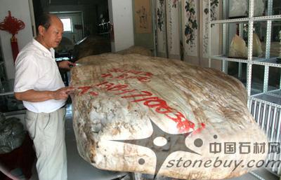 呼和浩特惊现4.8吨大玉石[图]