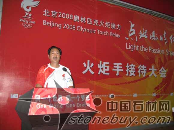 发展是硬道理――访吉林市天岗北方石材有限公司总经理刘顺