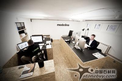 mode:lina公司为刨花板办公室 别具特色