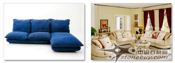 布艺沙发设计常识