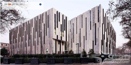 意大利洞石打造江苏省美术馆新馆外墙图片