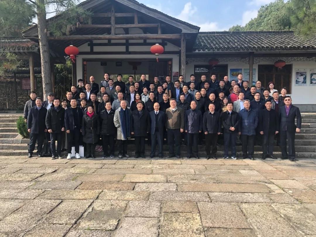 中国石材协会流通专业委员会2018年年会在浙江湖州顺利召开