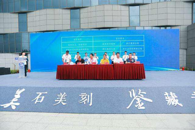齐聚江苏射阳港,共话沿海石材产业发展