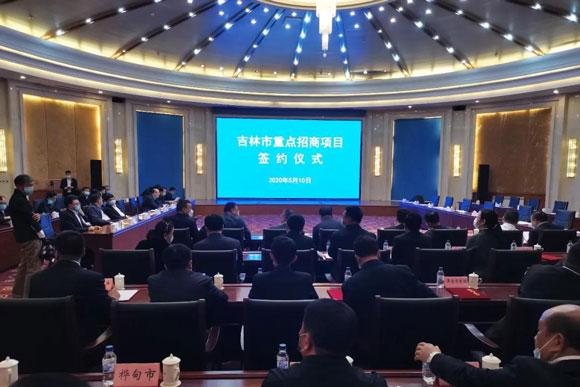 中国北部(蛟河)石材循环经济产业园与蛟河市政府合作项目签约