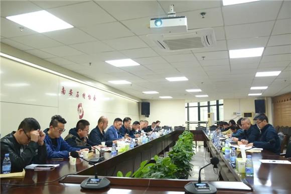南安市石材工业协会召开换届第二次筹备会,换届时间确定4月30日